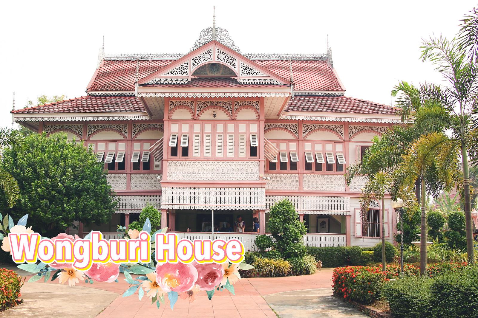 帕府。粉紅夢幻柚木老宅「Wongburi House」