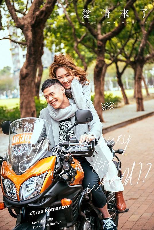 Amor愛情來了、全球旅拍、台中婚紗工作室、台北拍婚紗、台灣拍婚紗、台灣旅拍、香港婚紗