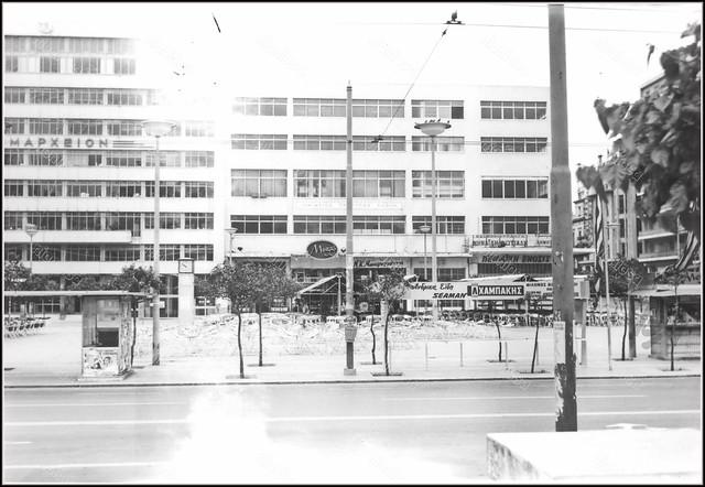 Πειραιάς 25 Μαρτίου 1975, η πλατεία Κοραή, το Δημαρχείο και η Ιωνίδειος.