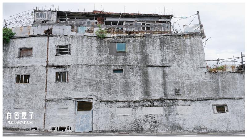 台東海線白色屋子-1
