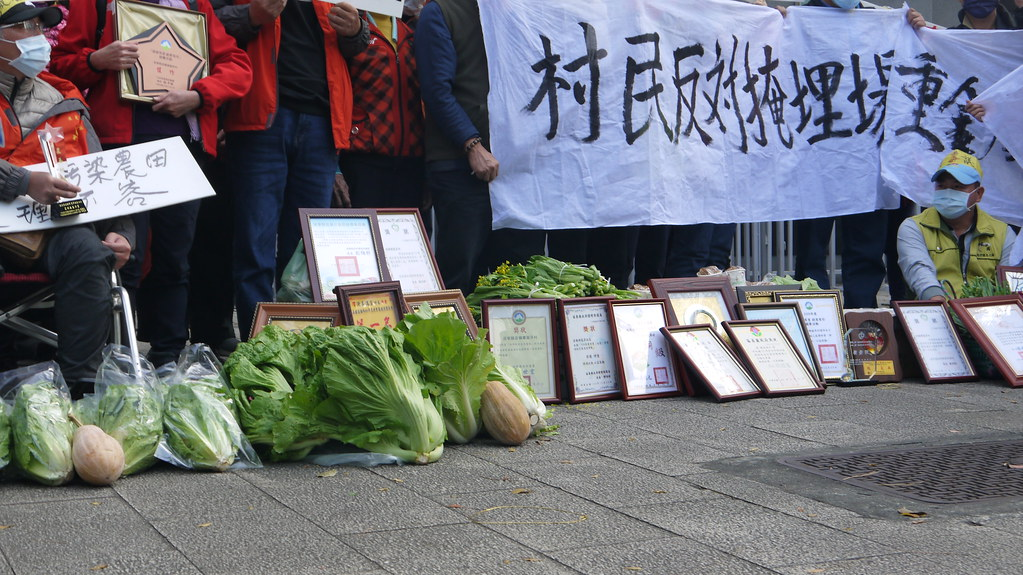 20210125反對坤輿掩埋場重啟試營運記者會。村民帶來親手種的蔬菜、南瓜等有機作物,以及多年來累積獲得的環保獎狀。黃思敏攝