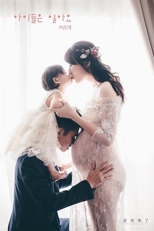 孕婦,寫真,期待,來臨,孕寫真,第二胎,留念,大寶,全家福,拍攝,溫馨,活潑,AMOR,愛情來了,攝影,造型,禮服,時尚,孕禮服,拍攝點,攝影棚,台中孕婦照,台中全家福