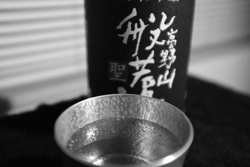 25-01-2021 my sake (4)