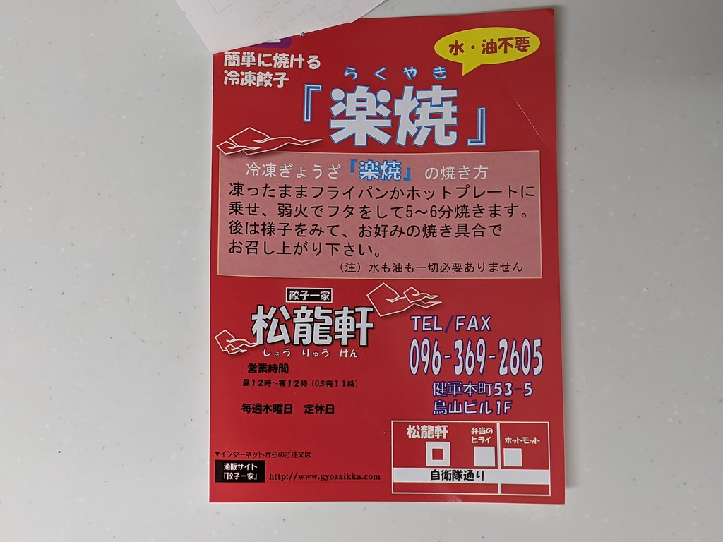 PXL_20210125_045721891.jpg