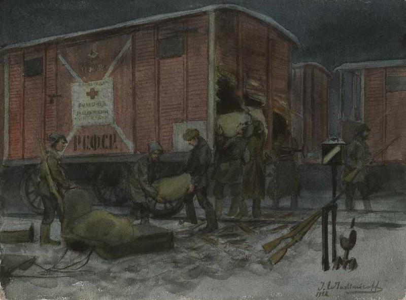 Иван Владимиров. 1922 г. Ночное разграбление вагона с помощью от Красного Креста
