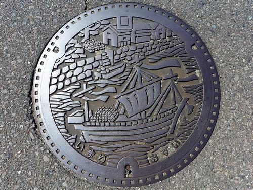 Imari Saga, manhole cover 3 (佐賀県伊万里市のマンホール3)