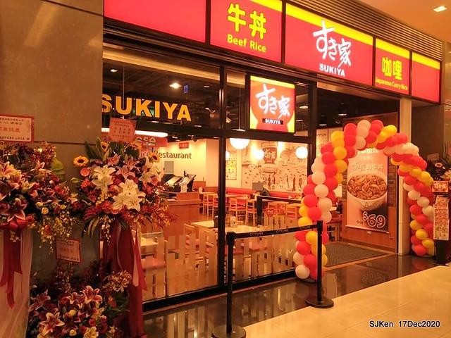 Beef & chicken rice , Japanese restaurant, すき家(SUKIYA) , Taipei, Taiwan, SJKen, Dec 17 , 2020