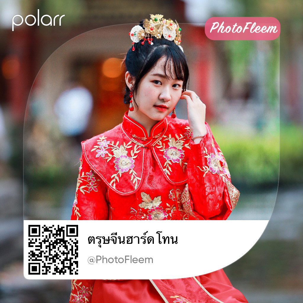 Polarr-filter-chinese-new-year-7