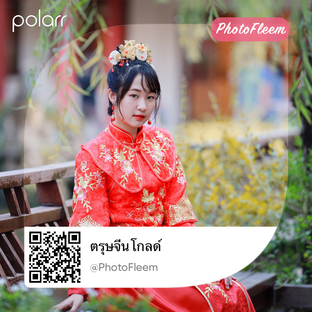 Polarr-filter-chinese-new-year-6
