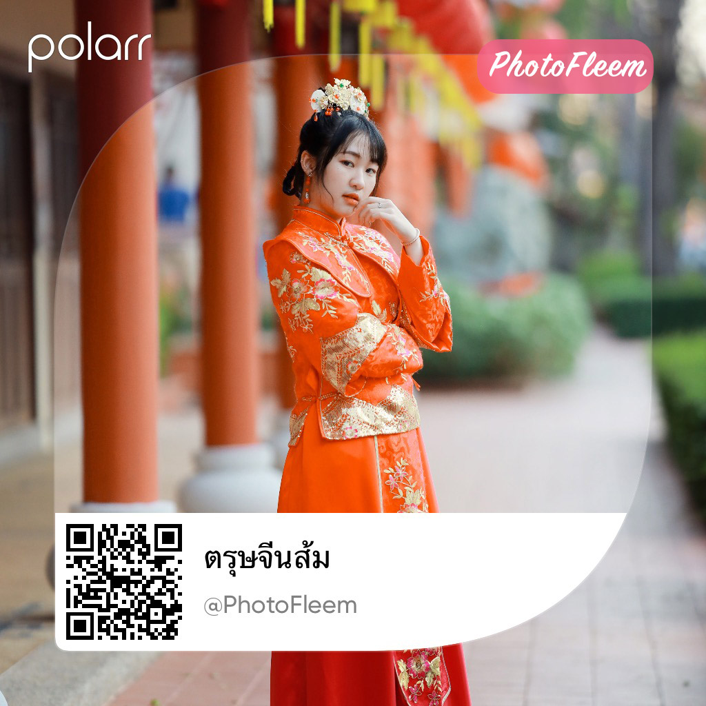 โคด Polarr แต่งรูปโทนตรุษจีนสีส้ม
