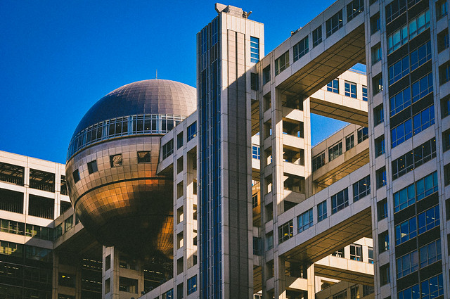 Fuji Television Headquarters, Tokyo, Japan フジテレビ本社ビル、東京