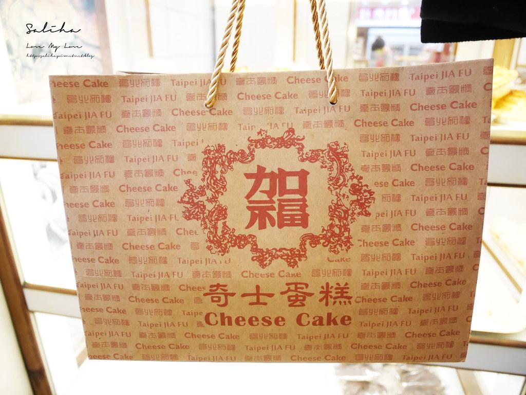 台北大同區延平北路起酥蛋糕加福奇士蛋糕大稻埕美食人氣伴手禮推薦好吃點心甜點 (4)