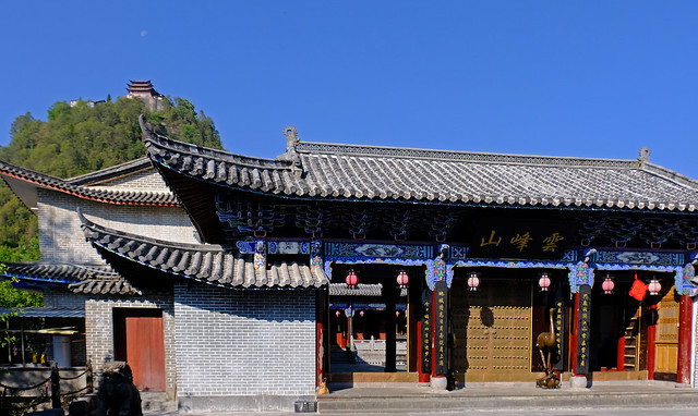 Mt Yunfeng Temple in Taoism's sacred mountain, Yunnan