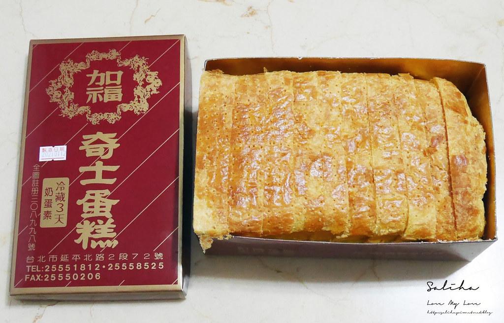 台北老牌伴手禮老字號老店甜點心加福奇士蛋糕好吃起酥蛋糕延平北路大同區美食 (1)