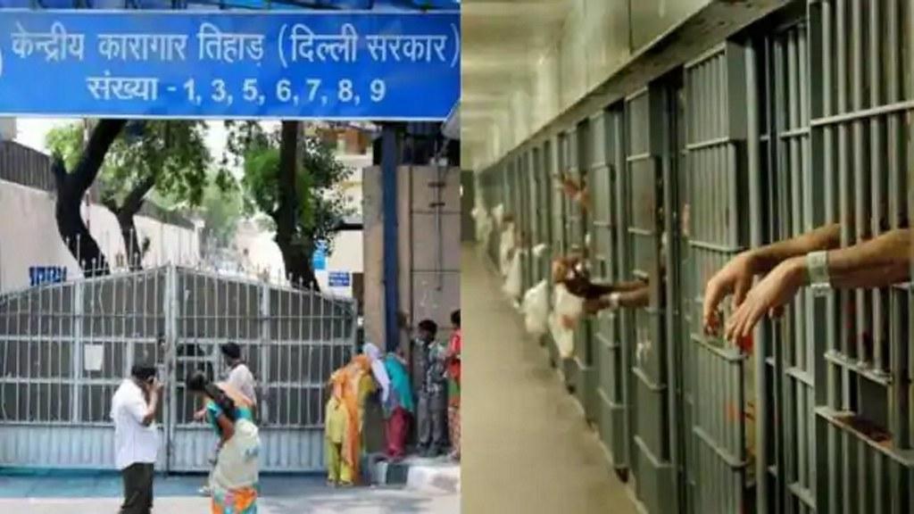 गणतंत्र दिवस पर तिहाड़ जेल में बंद 2500 से अधिक कैदियों को सजा में विशेष छूट