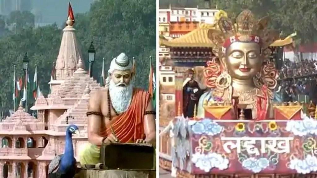 गणतंत्र दिवस परेड: राजपथ पर पहली बार दिखी लद्दाख की झांकी, राम मंदिर के मॉडल का भी प्रदर्शन
