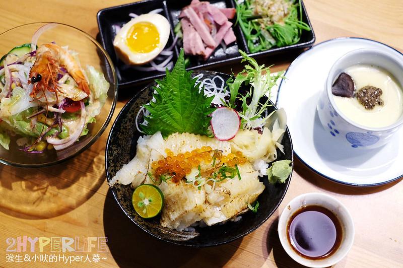 鮨壽司 | 南區平價日本料理來這間就對啦!比目魚丼飯超好吃,有料味噌湯隨你加,整艘生魚片船也很超值哦! @強生與小吠的Hyper人蔘~