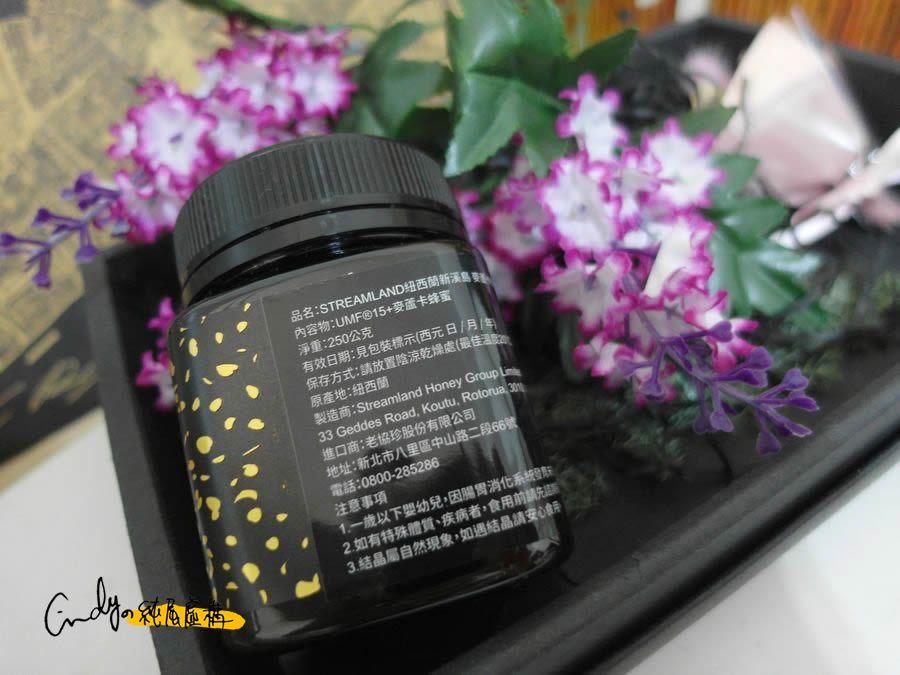 麥蘆卡蜂蜜UMF®15+