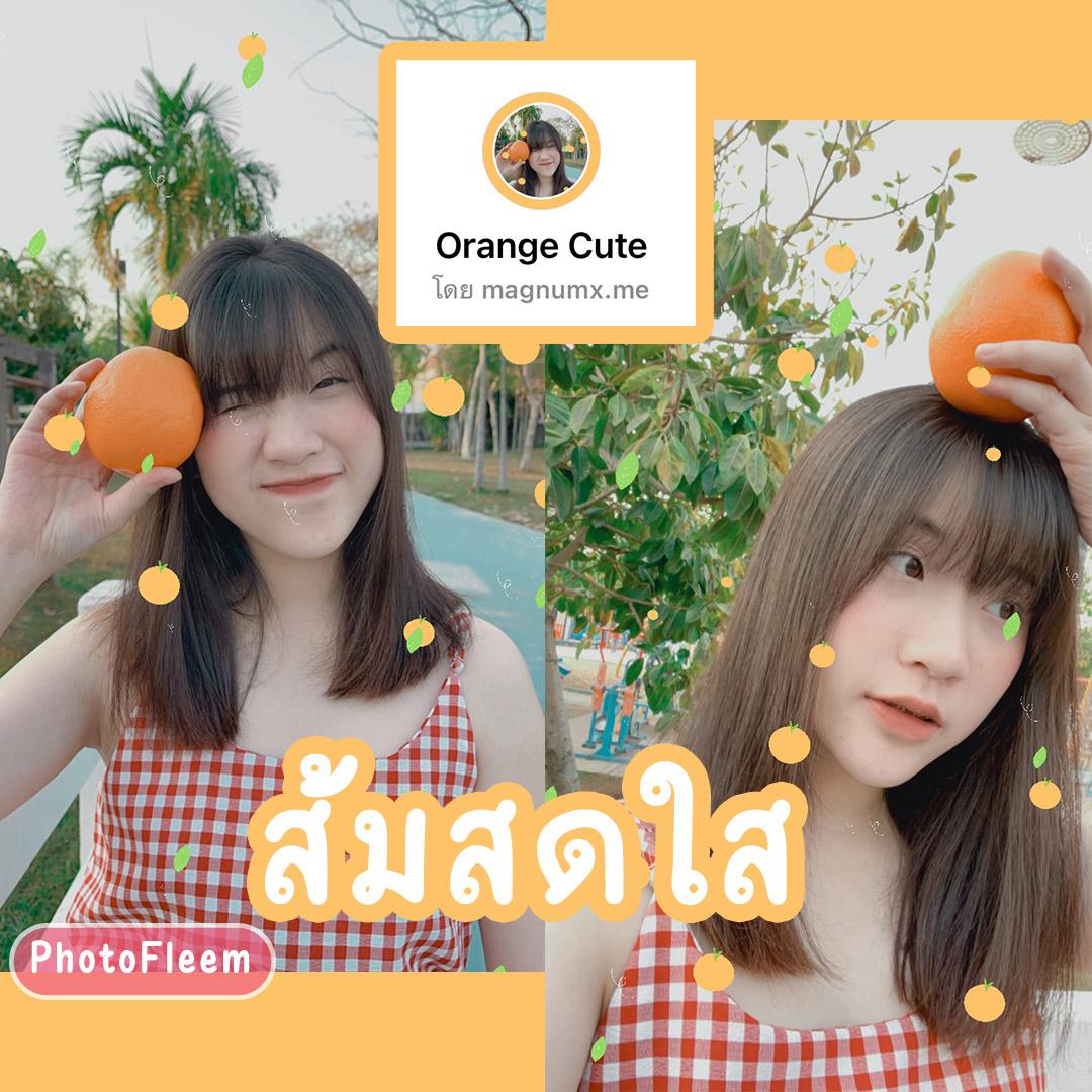 ฟิลเตอร์ไอจีโทนส้มสดใส