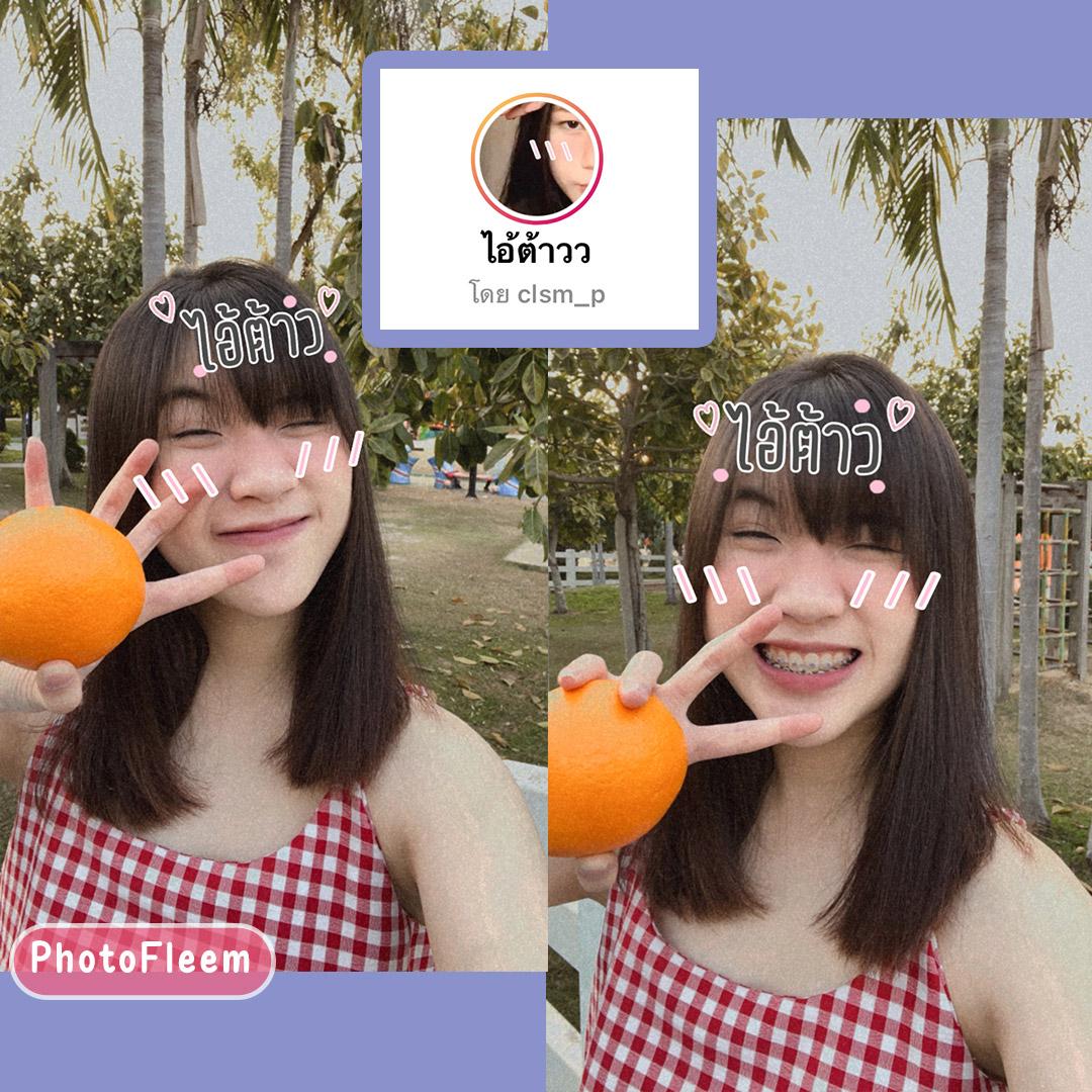 IG-filter-orange-sticker-05