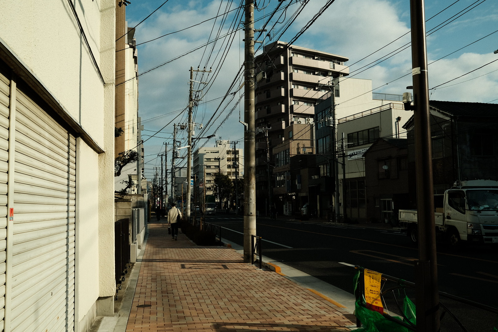 Tokyo Sumida 2021