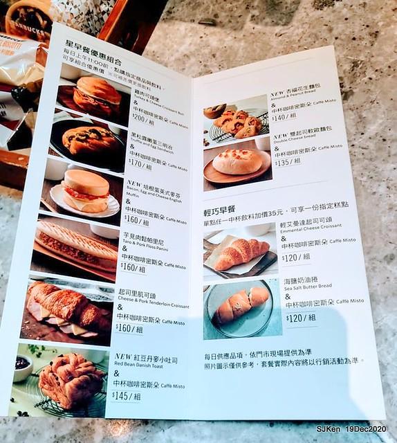 「 Starbucks Coffee 淡水雲門店」, Tamsui, Hsinpei, Dec 19, 2020. SJKen