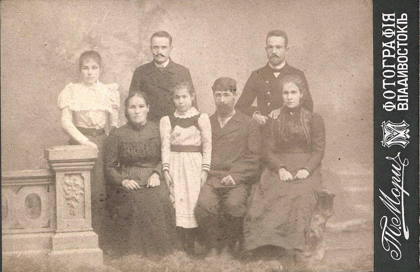 Семья Черных. 18 ноября 1901