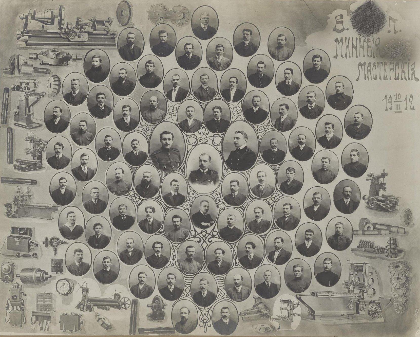 Работники минных мастерских военного порта. 10 марта 1912