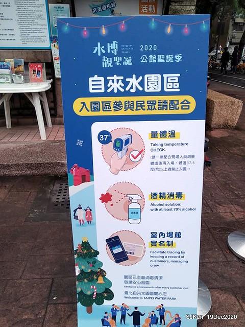 「安平虎鯨家族」(Killer Whale art exhibition) at 「台北自來水園區」(Taipei Water Park, Dec 19, 2020, SJKen