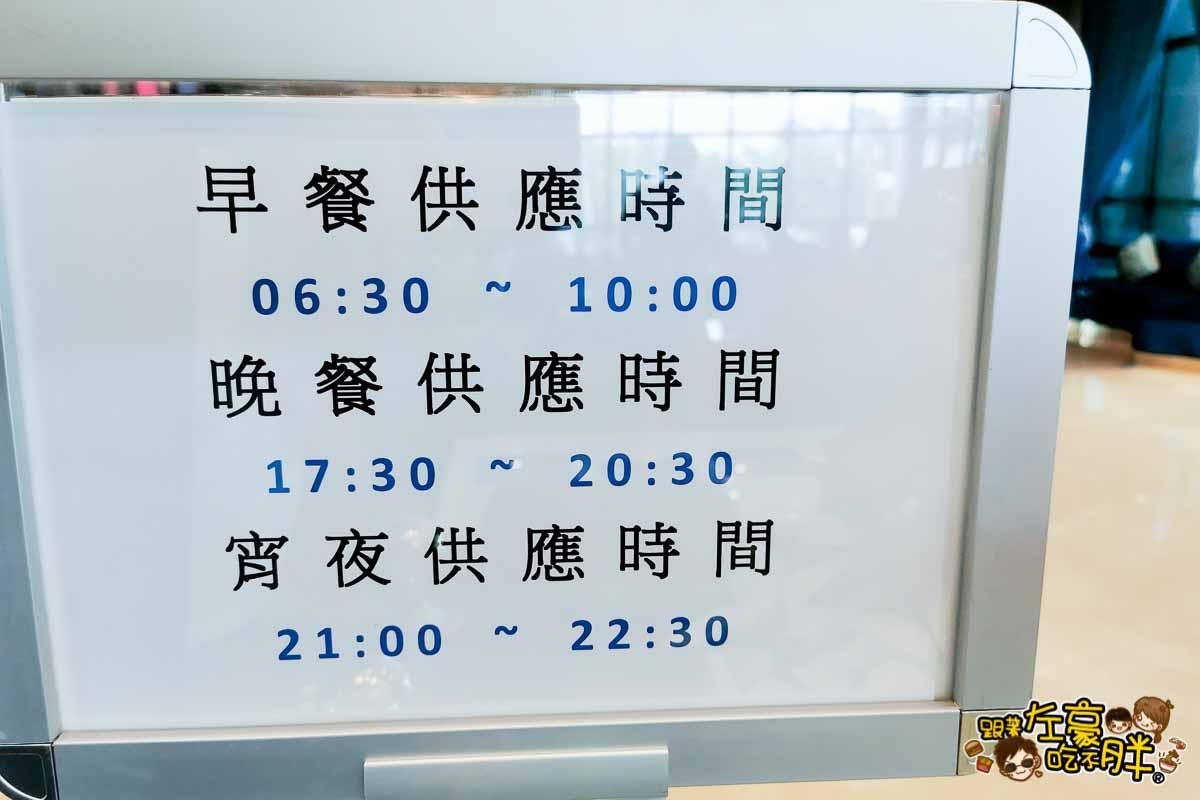 台東立麗大酒店 台東住宿推薦 -85