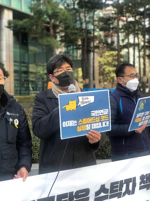 EF20210127_환경오염 산업재해 포스코 공익이사 추천 촉구 기자회견2