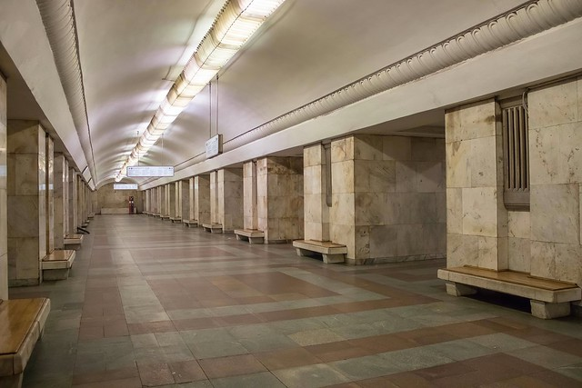Moscow Metro. Universitet station (Red line)