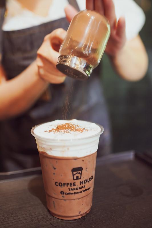ร้านกาแฟ พังงา pantip