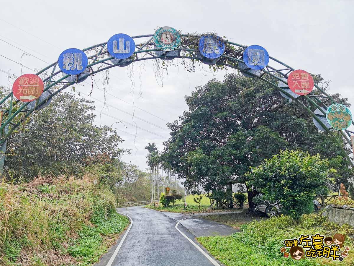 台東關山親水公園 關山腳踏車-39
