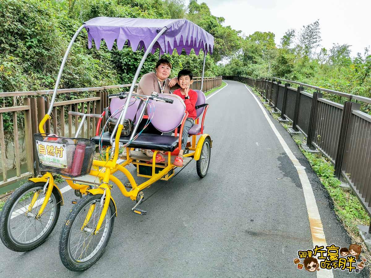 台東關山親水公園 關山腳踏車-33