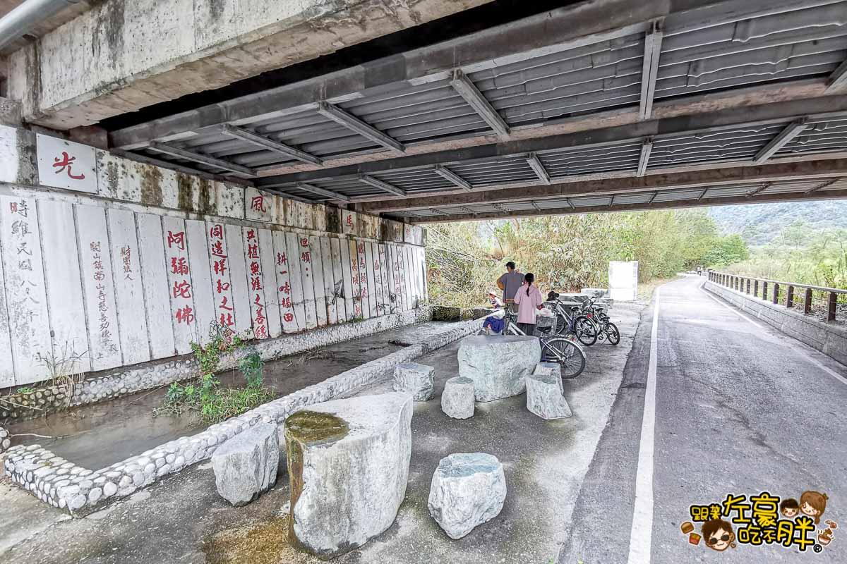 台東關山親水公園 關山腳踏車-24