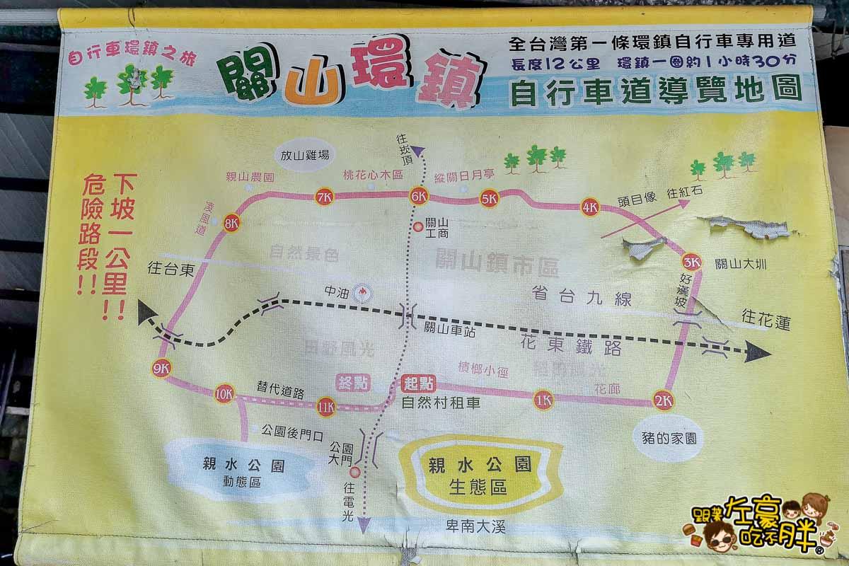 台東關山親水公園 關山腳踏車-8