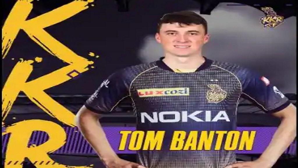 IPL 2021 से अपना नाम वापस लेना चाहते हैं टॉम बैंटन