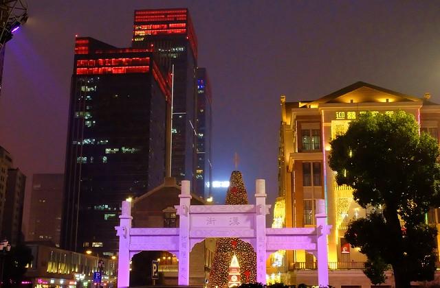 Wuhan - Han Street (漢街)
