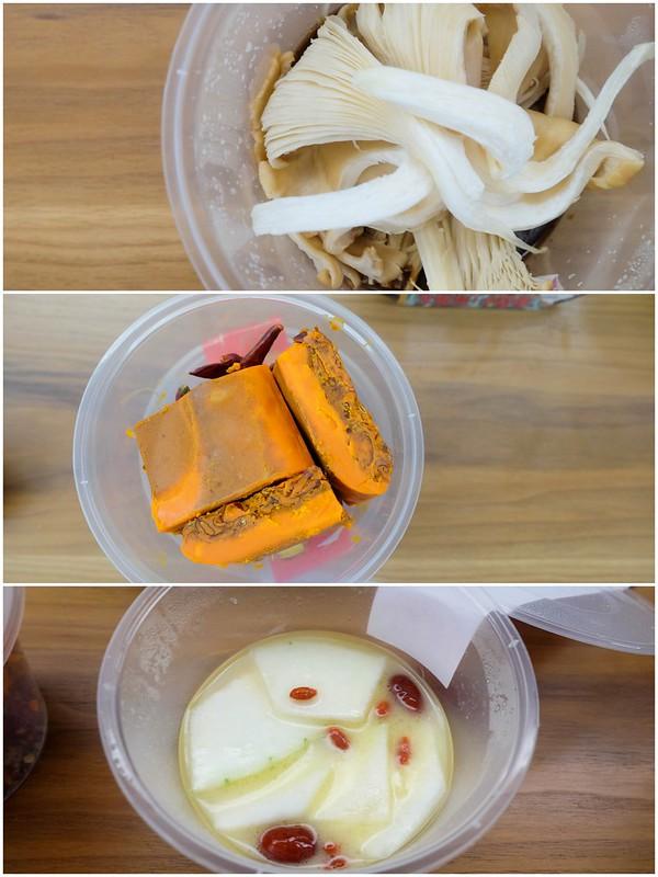 Da Long Yi Hotpot (7)