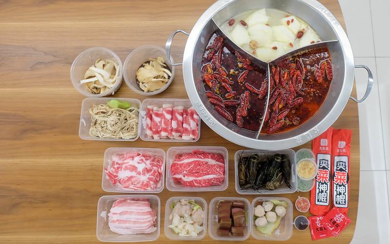 Da Long Yi Hotpot (6)