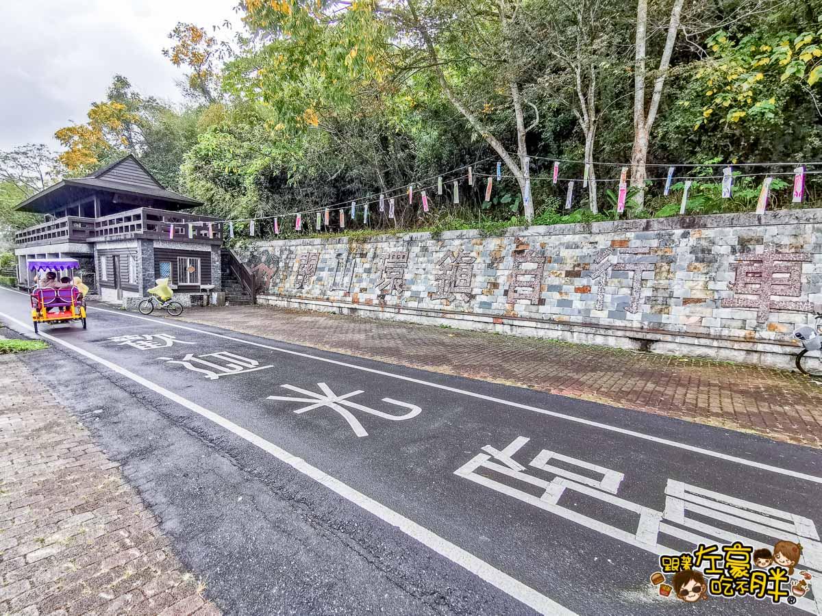 台東關山親水公園 關山腳踏車-35