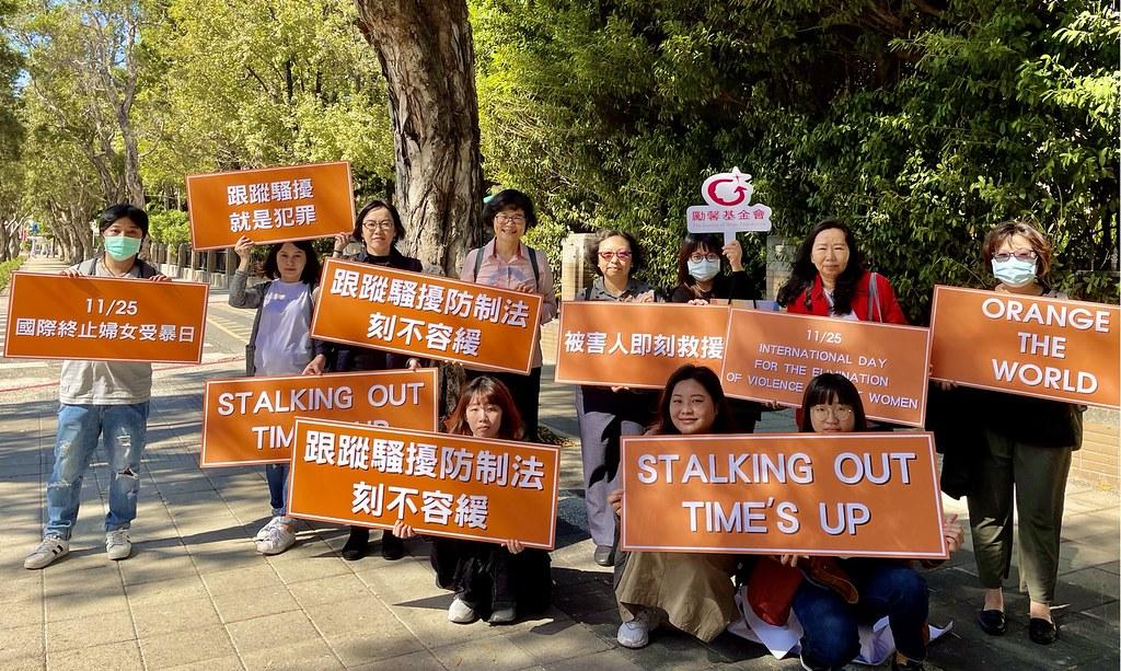 台灣防暴聯盟提供