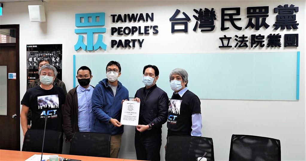 台灣健康空氣行動聯盟今(28日)拜會台灣民眾黨黨團。孫文臨攝