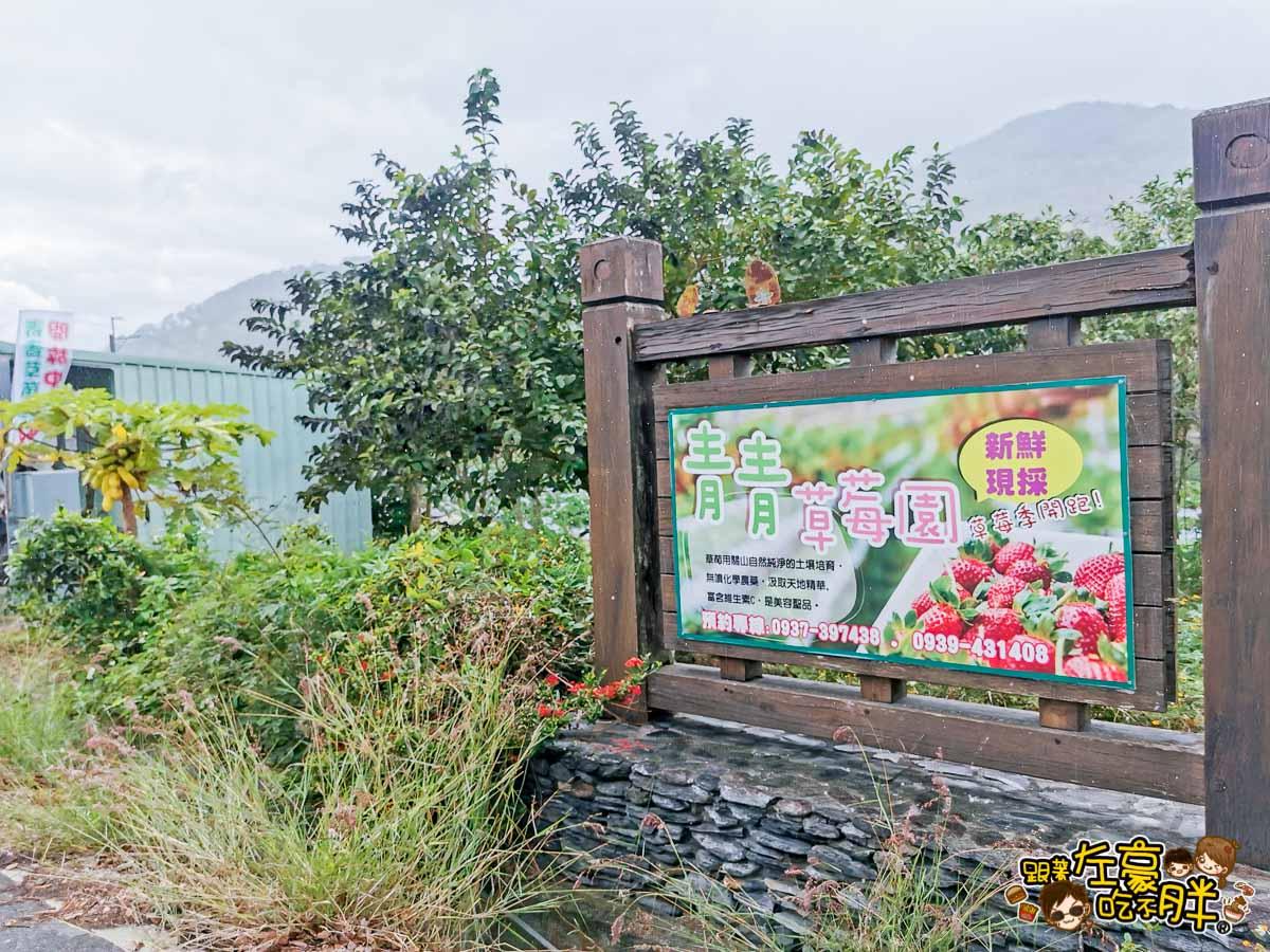 台東關山親水公園 關山腳踏車-36