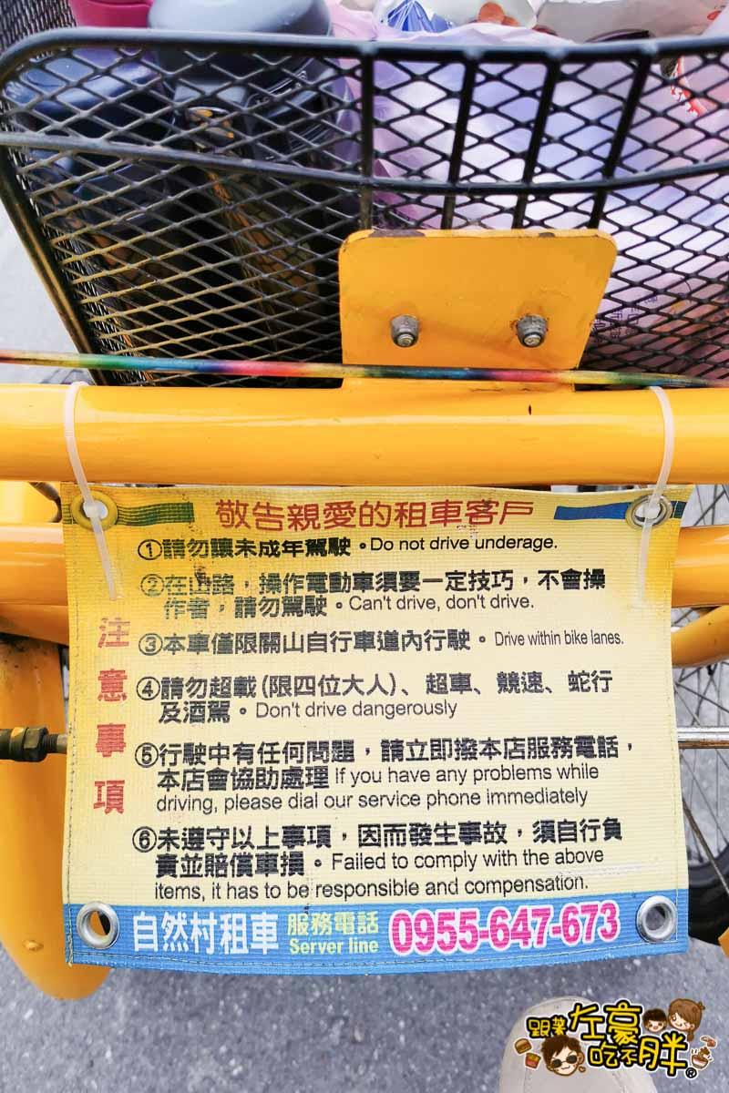 台東關山親水公園 關山腳踏車-16