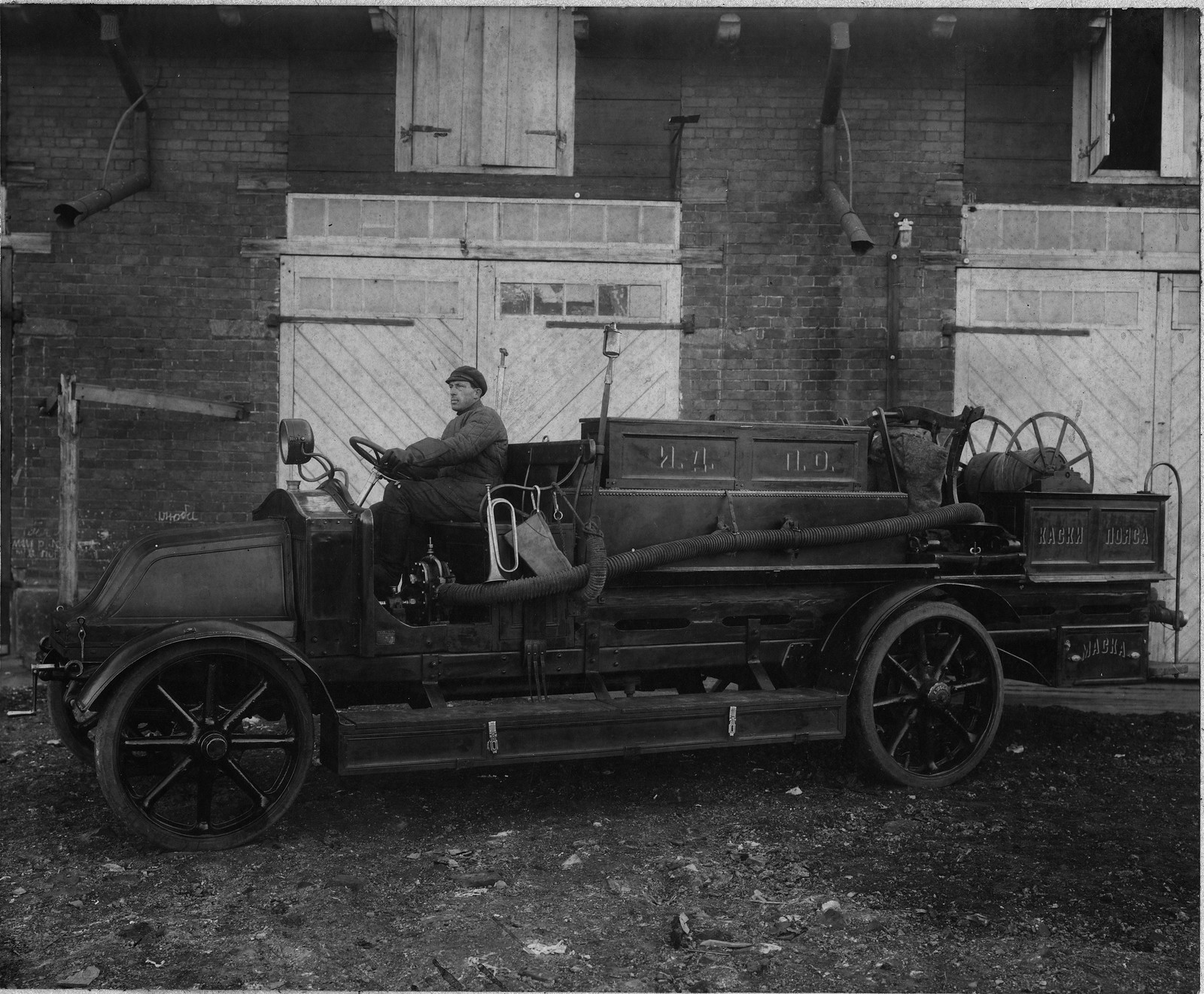 1926. Первый пожарный автомобиль