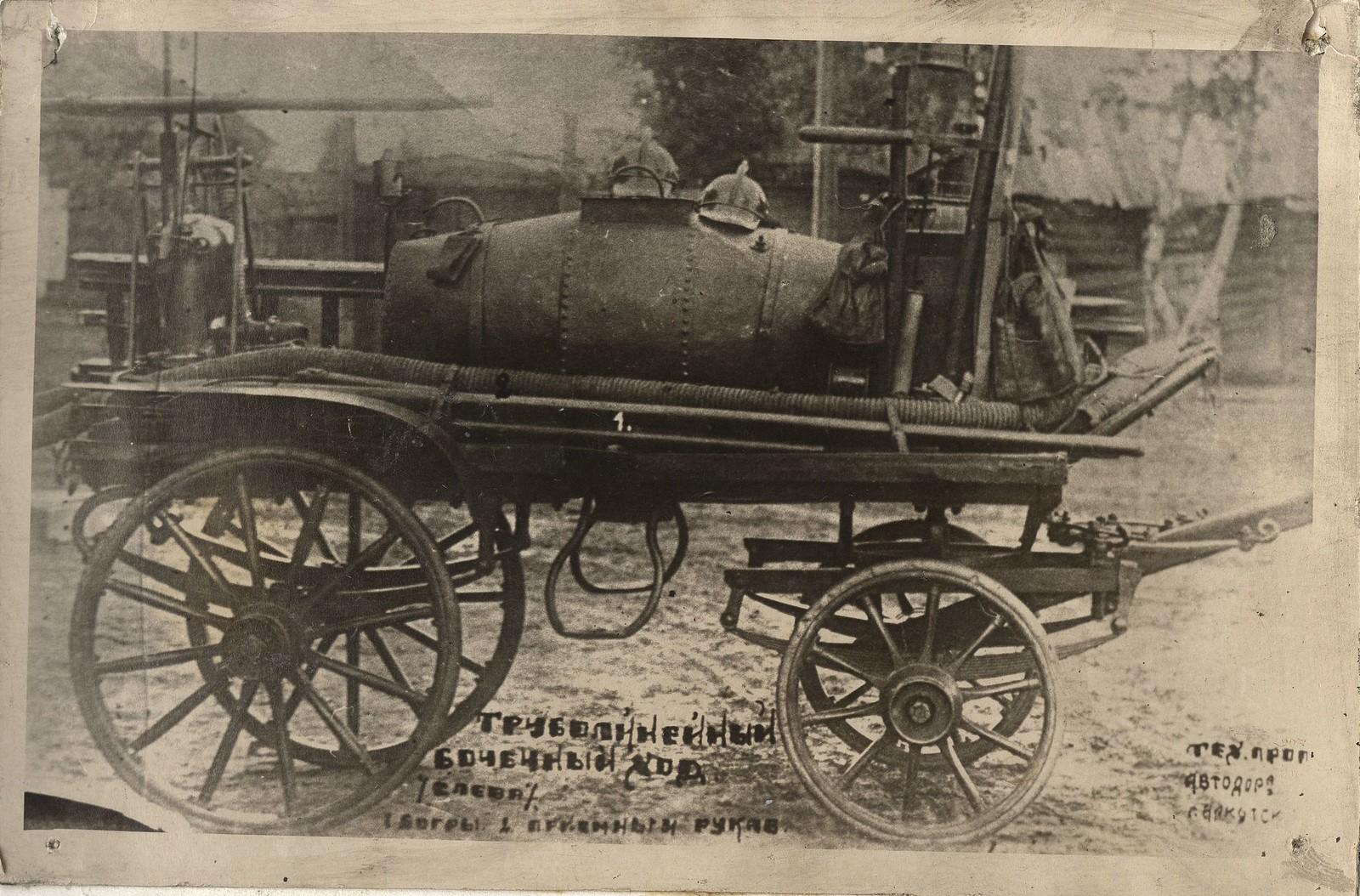 1927—1935. Труболинейный бочечный ход