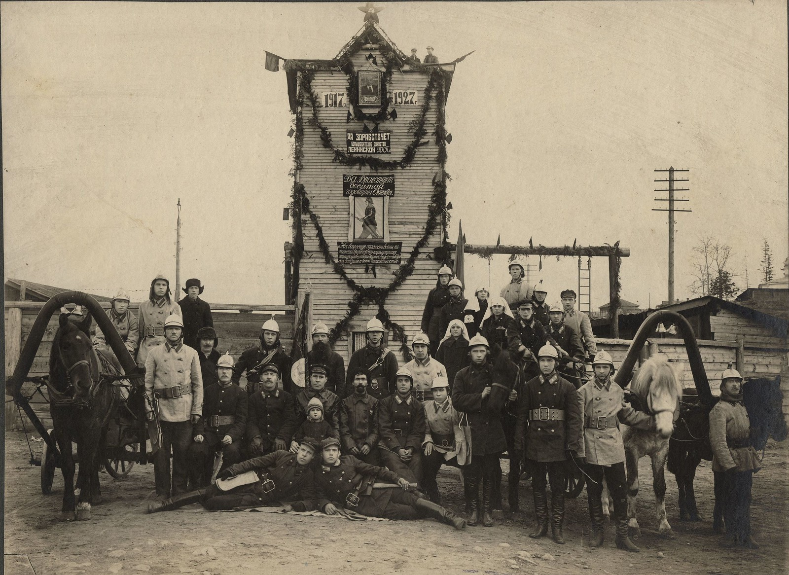 1927. Пожарная команда Иркутска