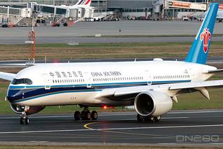 China Southern A350-941 msn 449 F-WZNQ / B-320S